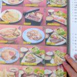 mei-guan-yuan-ximen-西美觀園食堂-7