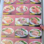 mei-guan-yuan-ximen-西美觀園食堂-9