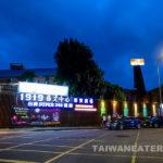 super-346-taiwan-beer-1