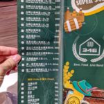 super-346-taiwan-beer-17