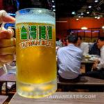 super-346-taiwan-beer-21