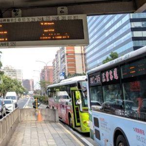 taiwan bus stop