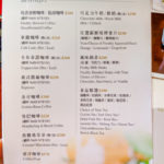 the-grand-hotel-menu-taipei-10