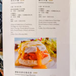 the-grand-hotel-menu-taipei-11