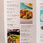 the-grand-hotel-menu-taipei-12