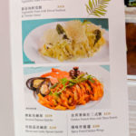 the-grand-hotel-menu-taipei-13