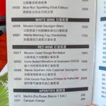 the-grand-hotel-menu-taipei-14
