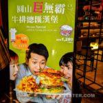 the-grand-hotel-menu-taipei-4