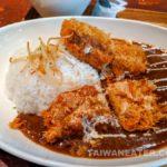 tokyo-curry-bar-東京咖哩林森店-3