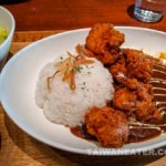 tokyo-curry-bar-東京咖哩林森店-4