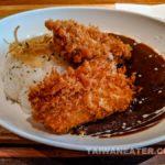 tokyo-curry-bar-東京咖哩林森店-8