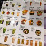 tsujiri-matcha-green-tea-taipei-3
