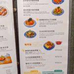 woosa-cafe-パンケーキ 屋莎鬆餅屋-10