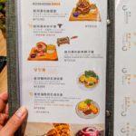 woosa-cafe-パンケーキ 屋莎鬆餅屋-11