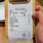 woosa-cafe-パンケーキ 屋莎鬆餅屋-14