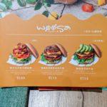 woosa-cafe-パンケーキ 屋莎鬆餅屋-3