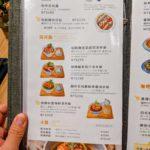 woosa-cafe-パンケーキ 屋莎鬆餅屋-9