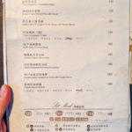 yuppy-bookstore-cafe-menu-taipei-speakeasy-12