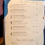 yuppy-bookstore-cafe-menu-taipei-speakeasy-18