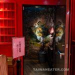 yuppy-bookstore-cafe-menu-taipei-speakeasy-7