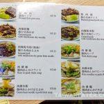 Jin-Feng-Braised Pork-金峰-1