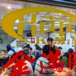 Jin-Manyuan-Fried-Porkchop-ximen-1
