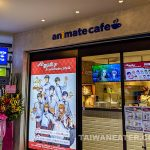 c-animate-cafe-taipei-2