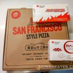 cheesburger-pizza-hut-taiwan-1