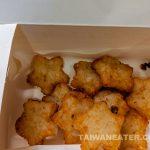 cheesburger-pizza-hut-taiwan-4