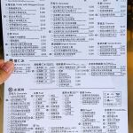 fourth-credit-union-menu-1