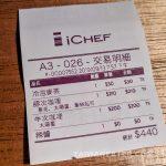 jinan-curry-taichung-food-3