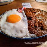 jinan-curry-taichung-food-4