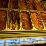 miyahara-ice-cream-taichung-desserts-10