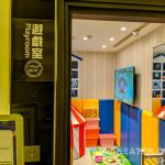 moving-star-hotel-review-taichung-20