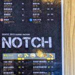 notch-coffee-taipei-cafe-4