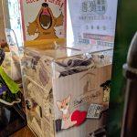 notch-coffee-taipei-cafe-5