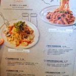 second-floor-cafe-menu-taipei-main-station-10