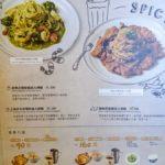 second-floor-cafe-menu-taipei-main-station-11