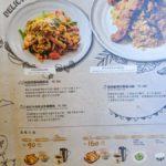 second-floor-cafe-menu-taipei-main-station-13