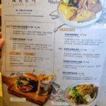 second-floor-cafe-menu-taipei-main-station-16