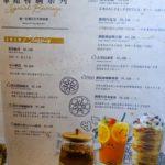 second-floor-cafe-menu-taipei-main-station-17