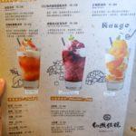 second-floor-cafe-menu-taipei-main-station-18