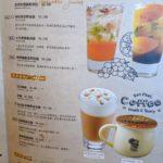 second-floor-cafe-menu-taipei-main-station-19