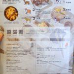 second-floor-cafe-menu-taipei-main-station-22