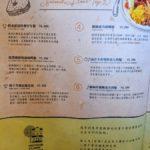 second-floor-cafe-menu-taipei-main-station-4