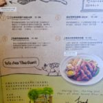 second-floor-cafe-menu-taipei-main-station-5