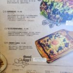 second-floor-cafe-menu-taipei-main-station-7