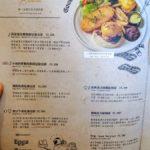 second-floor-cafe-menu-taipei-main-station-8