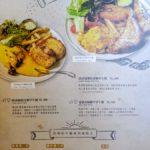 second-floor-cafe-menu-taipei-main-station-9