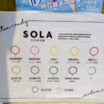 sola-cotton-candy-ice-cream-1